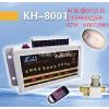 供应科海感应节水环保设备
