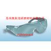 供应3M1611护目镜