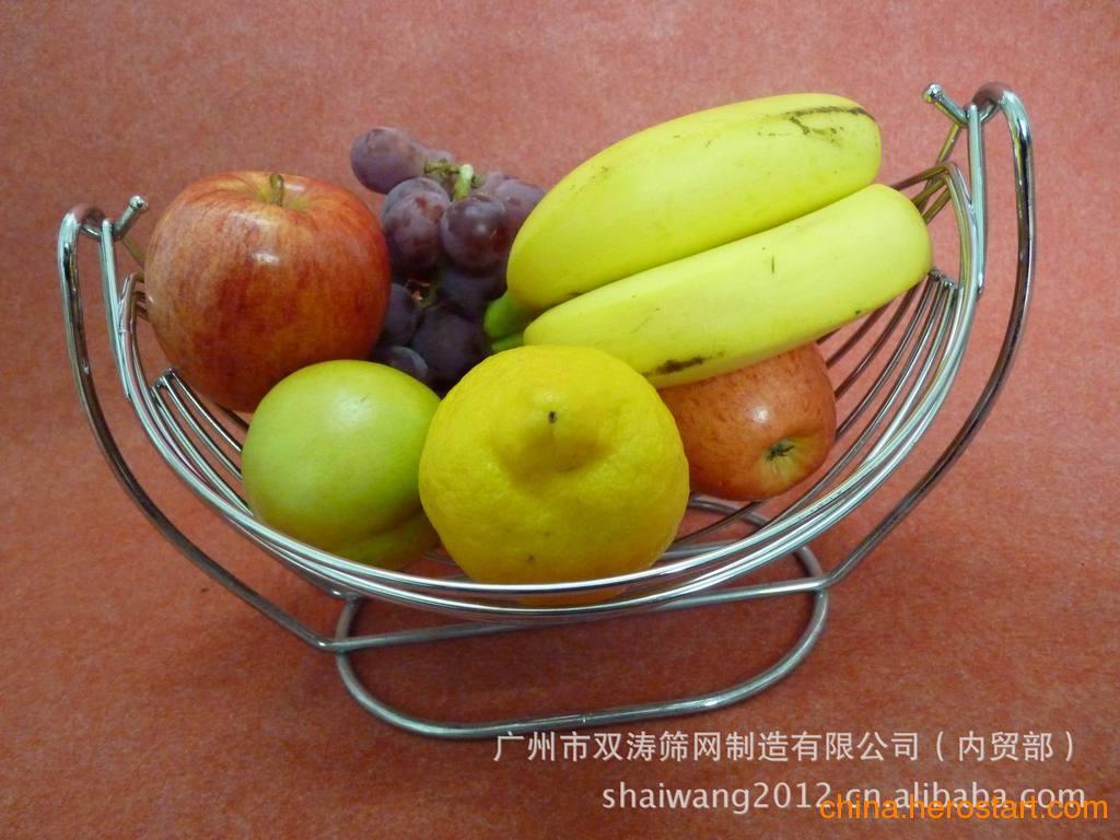 供应水果盘
