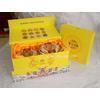 供应茶叶盒 茶叶包装盒 精美茶叶盒 木质茶叶盒