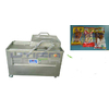 供应肉类休闲食品真空包装机DZ-600/2S