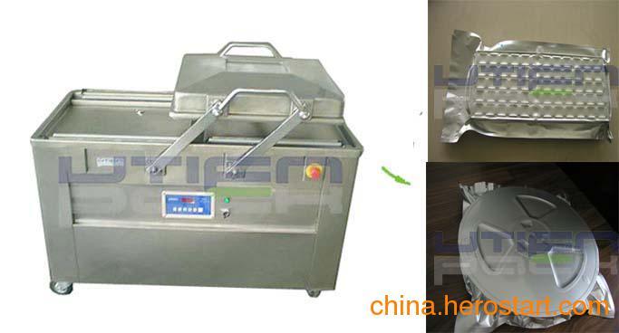 供应电子元件真空包装机DZ-600/2S