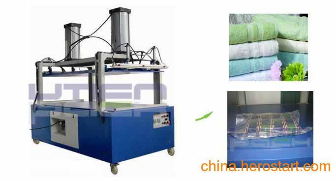 供应毛巾压缩包装机 YS-700/2