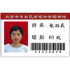 供应专业生产PVC卡会员卡贵宾卡磁条卡条码卡