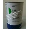 供应艾默生H-48干燥滤芯