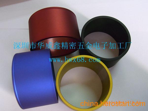 供应专业生产定做铁环,品种全,价格实