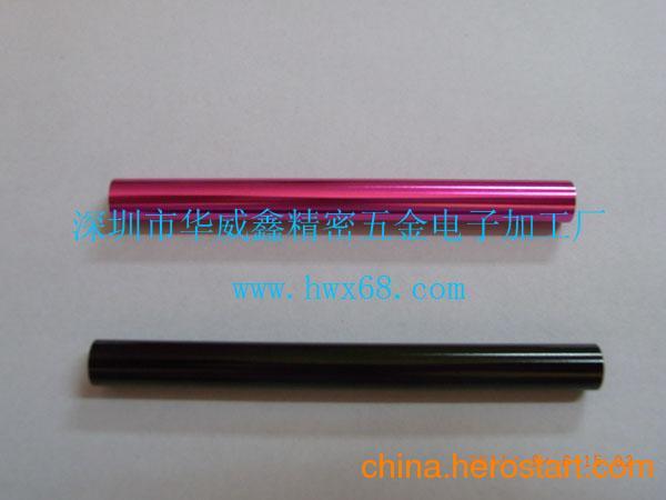 供应专业生产铝管,规格全,价格低