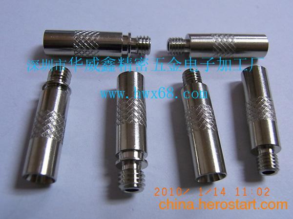 供应专业生产定做网状钢件