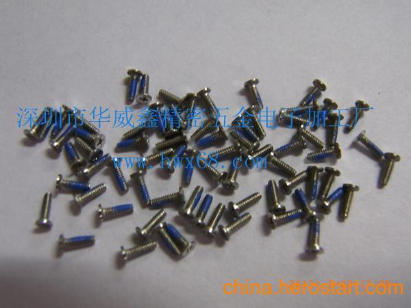 供应专业生产苹果手机CD纹螺丝