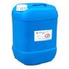 供应水溶性切削液