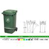 供应新疆塑料垃圾桶