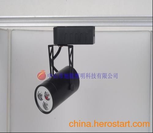 供应LED轨道灯外壳配件