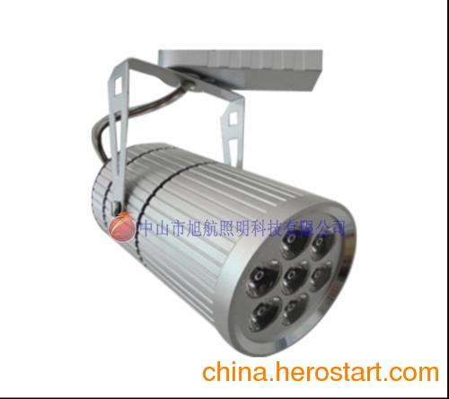 供应大功率LED导轨灯外壳配件
