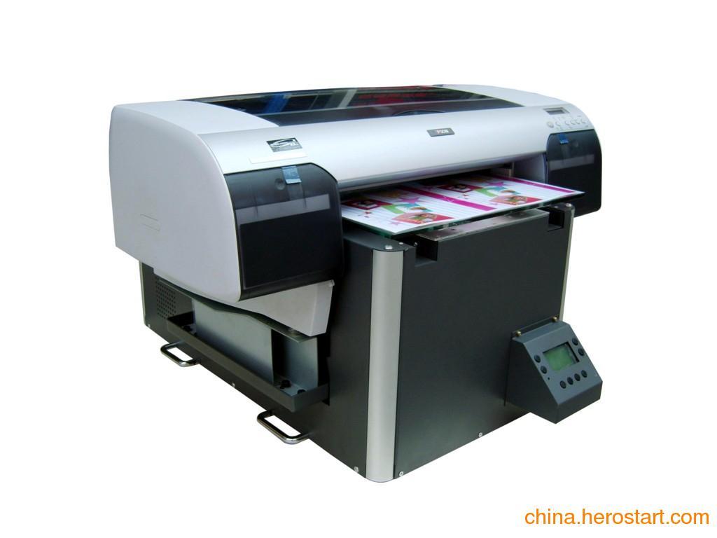 供应塑胶金属打印机设备销售厂家