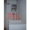 供应志源环保厕所节水感应器