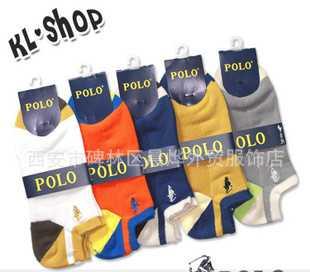 正品POLO男袜 船袜短筒袜 运动休闲 男式全棉袜子 休闲袜 袜2250