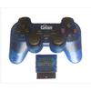 供应:PS2 2.4G无线双振动手柄