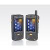 供应MC-75手持机数据采集器数据终端PDA
