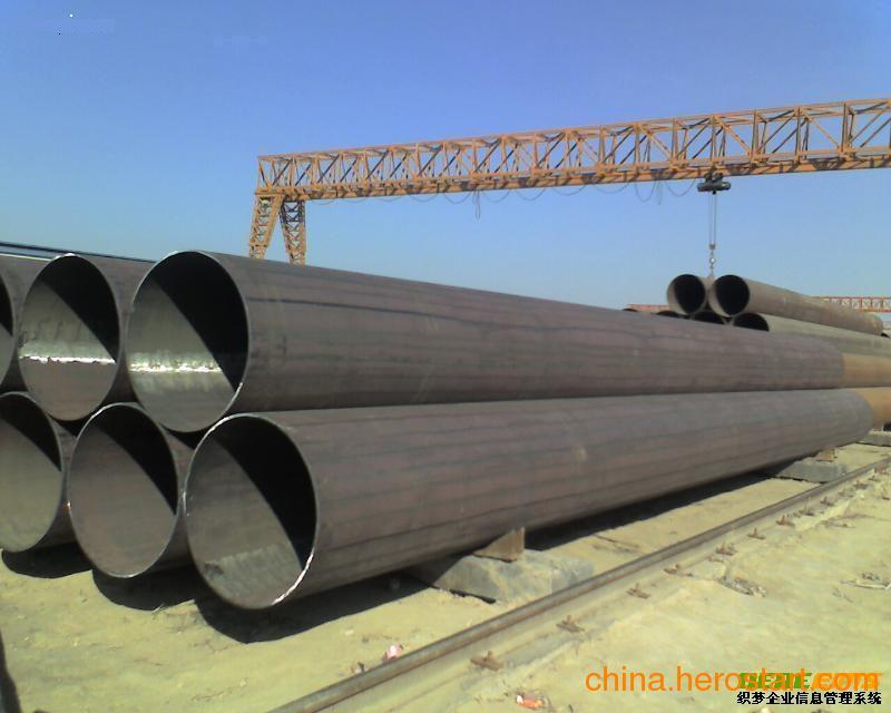 供应16锰焊接钢管