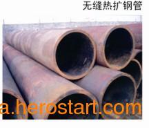 供应20号热扩钢管