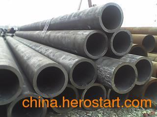 供应20号厚壁钢管