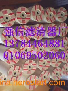 供应阿特拉斯滤芯T8003443286