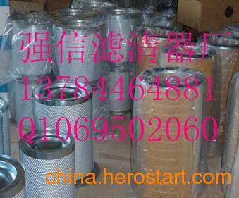 供应阿特拉斯油分滤芯2906020200