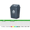 供应销售100升塑料垃圾桶
