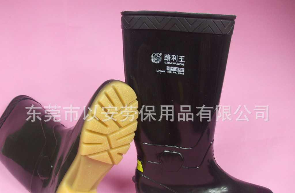 路利王防油三防雨1鞋雨鞋真人视频微信表情图片大全集、防酸碱、中筒雨鞋