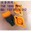 供应热卖PCB线路板清洗喷嘴,蚀刻机喷嘴,快拆式喷嘴,工业喷淋冲洗喷咀