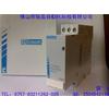 供应高诺斯相序继电器EWS84892299