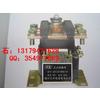 供应QCC26B-200A/10直流接触器,厂家直销