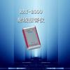 供应RAY-2000射线报警仪(个人剂量仪)(厂家)