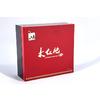 供应大红袍茶叶盒|高档茶叶盒木盒|喷漆茶叶盒