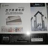 供应上海IHOME高清网络电视安装 上海日本卫星高清电视安装