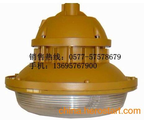 供应SBF6103-YQL50免维护节能防水防尘防腐灯