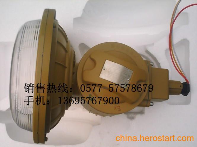 供应SBF6106,SBF6106免维护节能三防灯