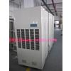供应佐岛工业除湿机DH-8240C/除湿量10公斤/小时