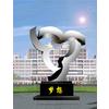 供应校园雕塑
