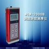 供应MCW-2000B涡流涂层测厚仪厂家 详细介绍