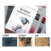 供应K3000雅丽丝(薄型)针织布