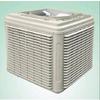 供应土禾环保空调(工业变频式)