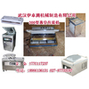 供应五谷杂粮真空包装机,销售真空食品包装机,食品真空包装机报价设备