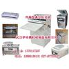 供应茶叶真空包装机价格,红茶真空包装机,茶叶包装真空机价格