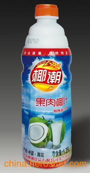 供应果肉椰子汁