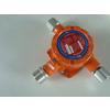 供应GAC/GTC-0038点型可燃气体探测器外壳配件