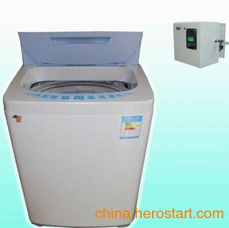 供应投币式自助洗衣机-海尔XQB50