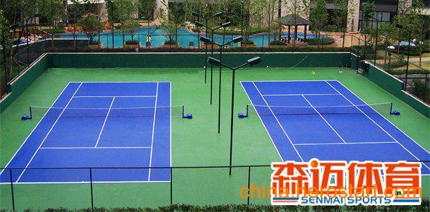 供应网球场