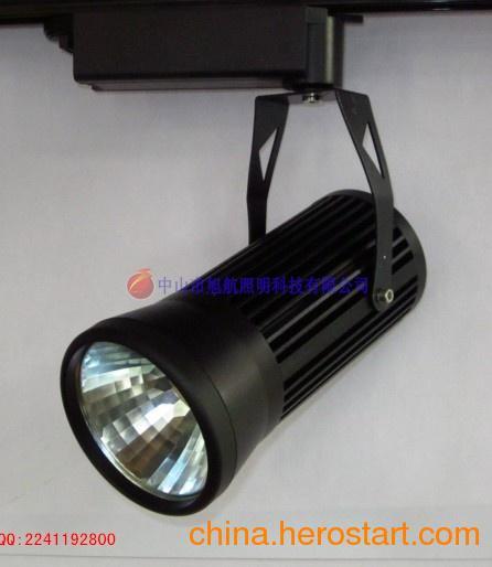 供应COB面光源LED轨道灯外壳配件,导轨灯套件