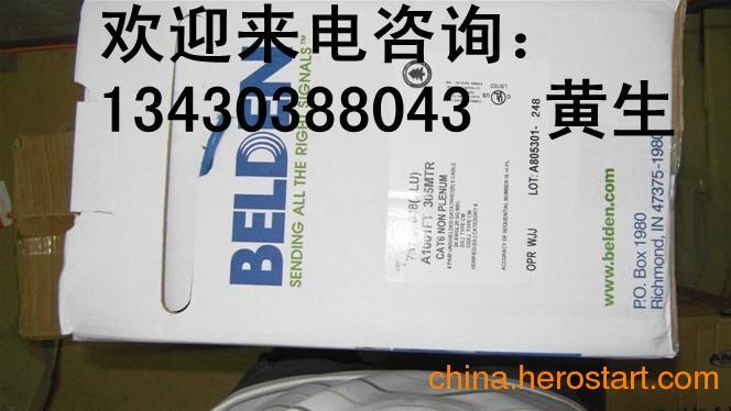 广东广州百通超五类线生产供应商百通超五类线百通网线
